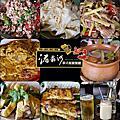 20190217 湄南河泰式庭園餐廳