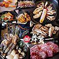 20190623 舞蟹燒肉