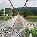 20191011 港口吊橋