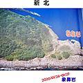 20200125 象鼻岩