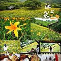 20200508 沐心泉休閒農場