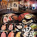 20201018 田季發爺燒肉(永春店)