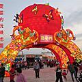 歷屆台灣燈會