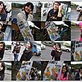 2011‧轉動台灣
