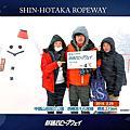 2016.2.25~3.2 中部北陸(二訪)7日 Day 5
