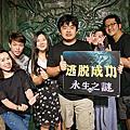 2018-7-28 蜜月小團@Toh-A'桌藏《2018米其林餐盤》& 流亡黯道 永生之謎 & 燒鳥 酉志