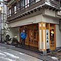 日本關西‧北陸‧關東~合掌村。飛驒牛。伊根舟屋。雪猴泡湯。星のや富士 11日跨年增肥之旅 Day 5