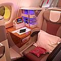 2017 九月阿聯酋A380 800 商務艙初體驗