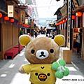 2013花見東京自由之旅