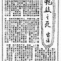 雷諾著,〈艷妓之死〉,1961年8月