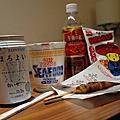 大阪玩到不想回來之旅Day1♥