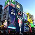 Day6 京都>>大阪