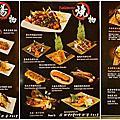201511匠太郎創作日本料理