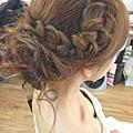 Bride Yayu