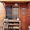 田樂 Cafe'