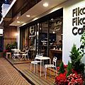 台北Fika Fika cafe