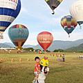 2012台東鹿野熱氣球嘉年華