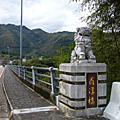 2007.11.3-11.4 東眼山之旅