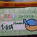 baaby boss city職業體驗城