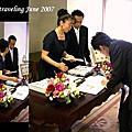 傳統日本婚宴