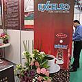 2009-11-20咖啡世界展