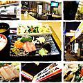 2014-03-14 內湖 百元生魚片 豚之屋