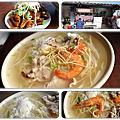 2014-03-16 雙連廣東粥麵
