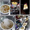 2014-07-20 台南民族路八寶冰