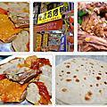 2015-06-30 台南便宜坊北平烤鴨