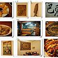 2010-10-13 台南巴東 泰式料理