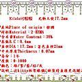 Kilala-尤物天使 17.2mm