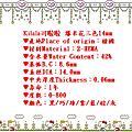 Kilala-爆米花三色 14mm