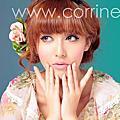 Corrine 水果沙拉 14.2mm