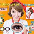 (新品牌-全視目)PrimeColor -蒙莎 14.2mm