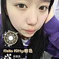 MIOMI米歐米(芭比愛)- Hello Kitty 14.2mm