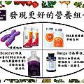 美國產品~幹細胞保健