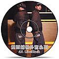4A Like Black 秋冬系列