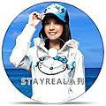 STAY REAL 潮流服飾系列