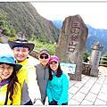 2017-09-08-玉山西峰