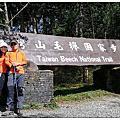 2017-10-28-太平山山毛櫸