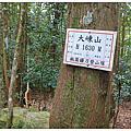 2017-11-11-大崠山.長壽山