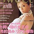 2006 Sweet November
