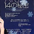 2007 ViVi January