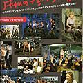Ayu no Deji Deji Diary vol. 81 ~ 90