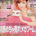 2008 ViVi February