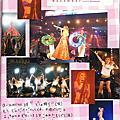 Ayu no Deji Deji Diary vol. 91 ~ 100
