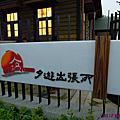 2012.03.24 台南