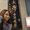 2013.03.09 紅蜻蜓居酒屋