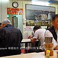 2013.03.21 寧夏夜市 圓環邊蚵仔煎