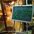 2013.04.17 goody house 古迪˙好食